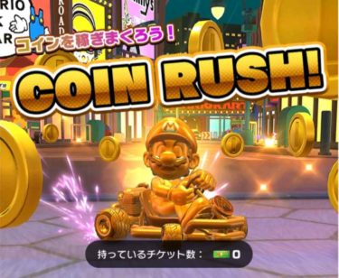 coinrush top