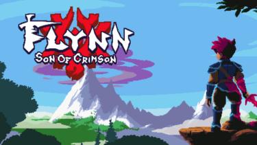丁寧に作り込まれた王道アクションFlynn: Son of Crimson 攻略メモ+評価・レビュー