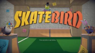かわいい鳥さんとスケートボードが異色のコラボ SkateBIRDはスケボー初心者にオススメ 評価レビュー