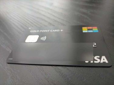 転売対策!PS5,Xbox Series S/Xを買うためにヨドバシカメラの黒カードが必須に。申請していつ届くのか