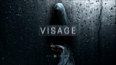 怖すぎるとある一家のストーリー「Visage」 評価レビュー+攻略のヒント